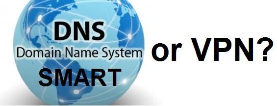 DNS vs VPN