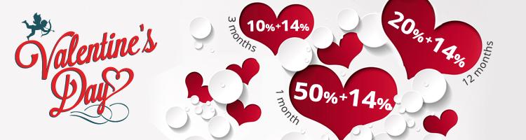 Valentine's Day VPN & SmartDNS slae
