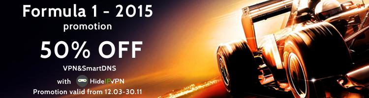 F1 2015 VPN Smart DNS